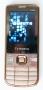 Nokia 6700 TV Gold