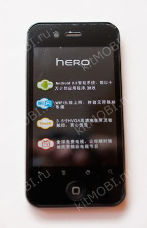 iPhone 4G Android Hero H2000